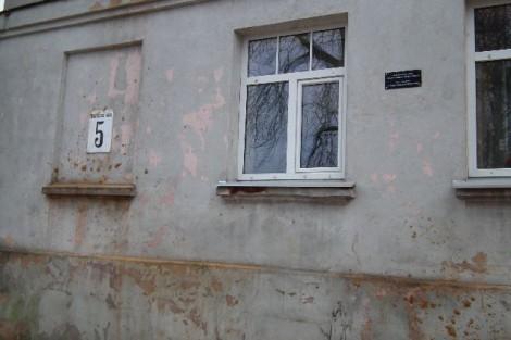 _Bauska_Lielā Baznīcas iela 5_