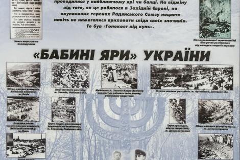 2016.05.16.Holokaust_184